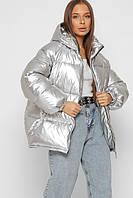 Объемная зимняя куртка женская на эко-пухе серебро