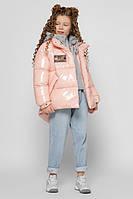 Дутая куртка на экопухе детская для девочки розовая