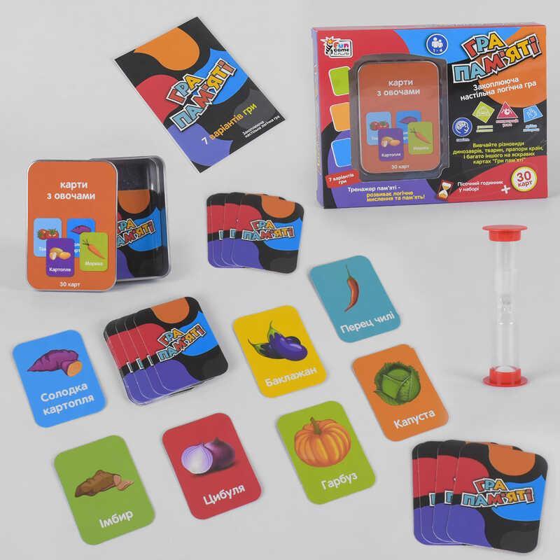 """Карточная игра """"Гра пам`яті - з овочами"""" UKB-B 0045-2 (36) """"Fun Game"""",  на украинском языке, в коробке"""