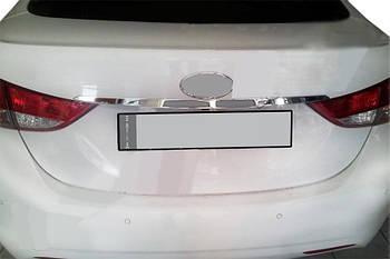 Hyundai Elantra 2011-2015 гг. Накладка над номером (нерж)