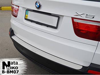 BMW X5 E-70 2007-2013 гг. Накладка на задний бампер Натанико (нерж.)