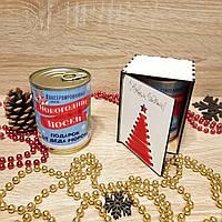 Консервированные Новогодние Мужские Носки Новогодний Подарок Мужские Новогодние Носки Одна Пара р. 41-45, фото 1