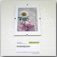 "Антирама стеклянная 100х150мм антирамка безбагетная клямерная рамка-клип или ""рамка без рамки"""