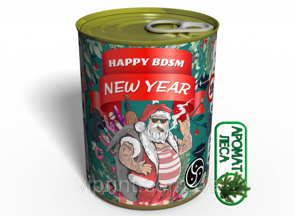 Консервированные носки Happy BDSM New Year - Новогодние БДСМ Носки
