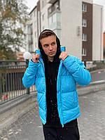 Мужской пуховик стильный с капюшоном голубой