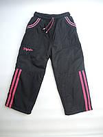 Теплые штаны для девочки ( 4-8 ) лет