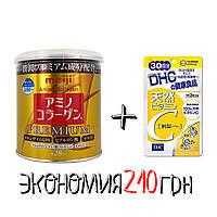 MEIJI Amino Collagen Premium + DHC Витамин С