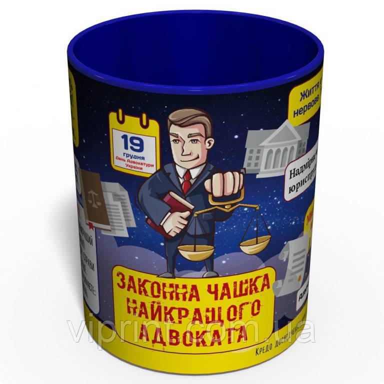 Чашка Лучшего Адвоката