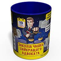 Чашка Лучшего Адвоката, фото 1