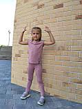 Качественный спортивный костюм на девочек Moschino (4-9 лет), фото 2
