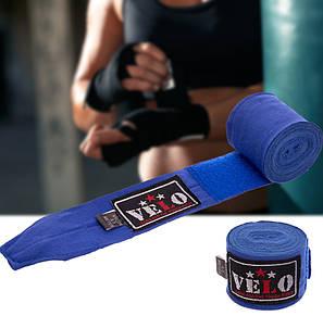 Бинты для бокса по 3,5 метра боксерские бинты из хлопка (2 шт) Синий, фото 2