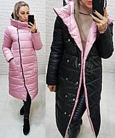 Куртка двухсторонняя с капюшоном