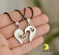 """Кулон парный для влюбленных """"I love you. Silver"""" Цена за 1 пару"""