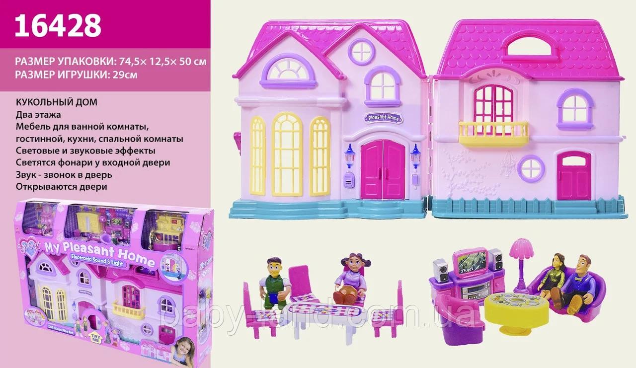 Домик для кукол с мебелью и куклами музыкальный 16428