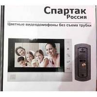 Видео домофон Спартак JS-406 (черно-белый), видео домофон + вызывная панель