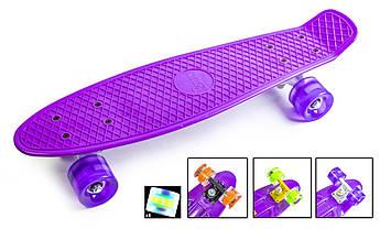 Классический пенниборд (Penny Board) с подсветкой колес Фиолетовый цвет