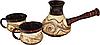 Турка + чашки 2 шт. Восток ( 580 мл)
