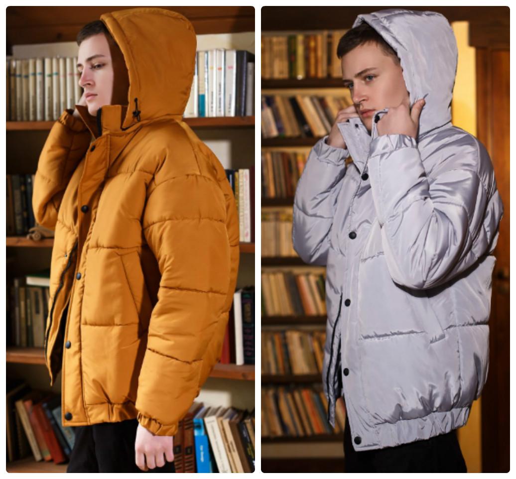 Куртка мужская зимняя оверсайз