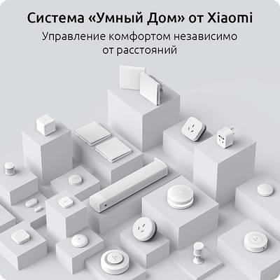 Mi Home / Умный Дом