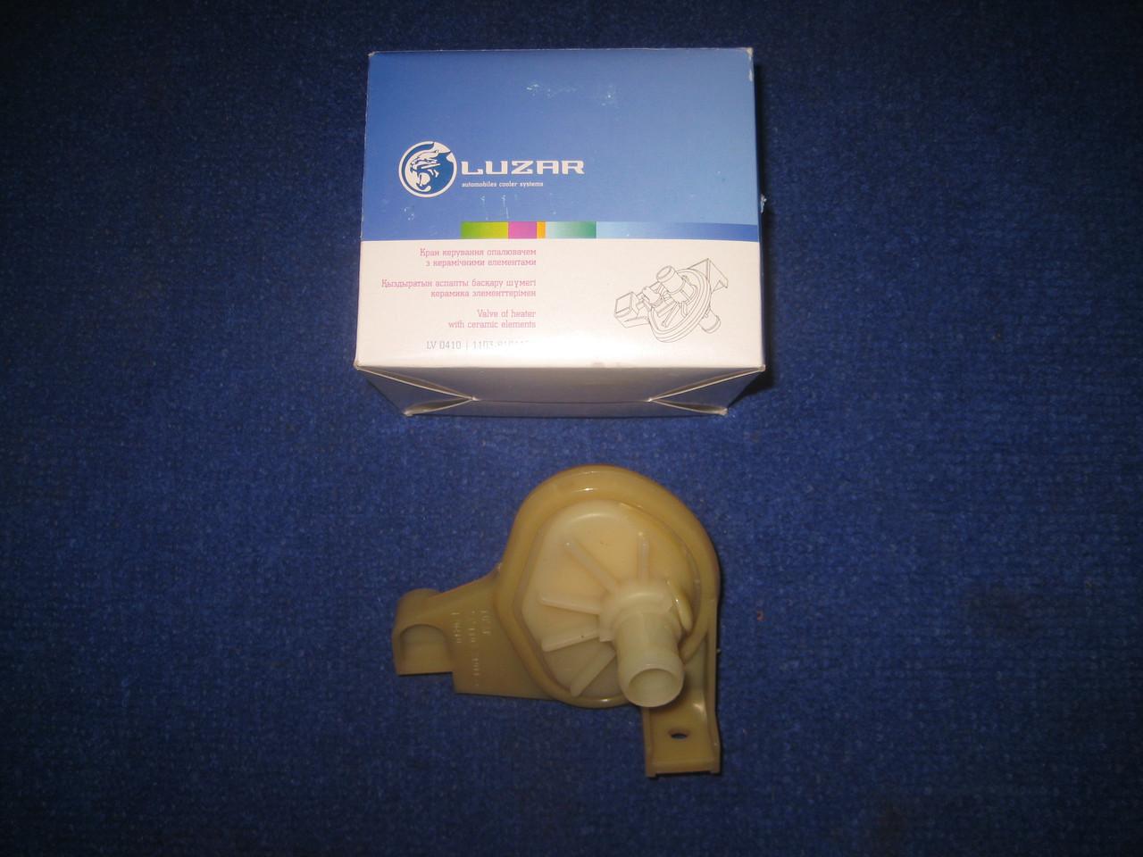 Кран печки нового образца Таврия Славута ЗАЗ 1102 1103 1105 1103-8101150 Лузар