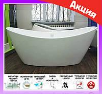 Отдельностоящая овальная ванна 170*83 см Atlantis C-3002 белая
