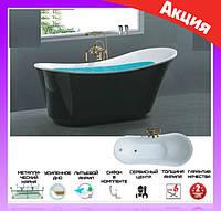 Отдельностоящая овальная ванна 180*80 см Atlantis C-3003 черная