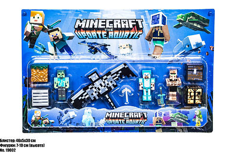 Набор фигурок Minecraft (Майнкрафт) серии Aquatic 10 предметов (Стив, Зомби, Житель, Фантом, кубы)