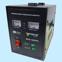 Стабилизатор напряжения релейный FORTE MAX-1000VA (1 кВт)