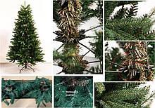 Декорация для гирлянд Twinkly в виде искусственной литой елки 180см, 3 сегмента