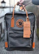 Модный рюкзак - сумка канкен 16 Fjallraven Kanken classic No2 серый с коричневыми ручками для девочки, женский