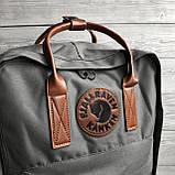 Модный рюкзак - сумка канкен 16 Fjallraven Kanken classic No2 серый с коричневыми ручками для девочки, женский, фото 9