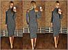 Женский теплое вязанное облегающее платье, Турция с открытыми плечиками