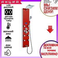 Гидромассажная душевая панель Dusel DU787392R красная