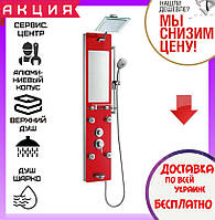 Гидромассажная душевая панель Dusel DU616351R красная