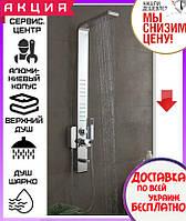 Гидромассажная душевая панель Dusel Gloria-T DU2012A-00 нержавеющая сталь