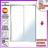 Душевые двери раздвижные в нишу 120 см Volle Aiva стекло прозрачное. Дверь в душевую нишу 120 см