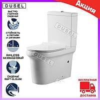 Унитаз напольный с бачком безободковый Dusel Mojo DTPT10210130R. Безободковые унитаз. Унитазы безоободковые