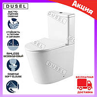Унитаз напольный безободковый Dusel Marseille DTPT10212730R. Безободковые унитаз. Унитазы безоободковые