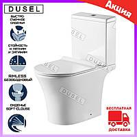 Унитаз напольный безободковый компакт Dusel Torino DTPT10213430R. Безободковые унитаз. Унитазы безоободковые