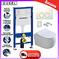 Унитаз подвесной безободковый Dusel Vortex + инсталляция Geberit. Комплект инсталляция с подвесным унитазом