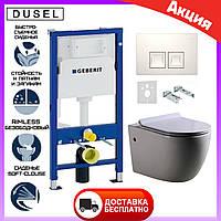 Унитаз подвесной безободковый Dusel Belisi + инсталляция Geberit. Комплекты подвесные унитазы с инсталляциями