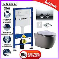Унитаз подвесной безободковый Dusel Belisi + инсталляция Geberit. Комплект инсталляция и унитаз подвесной