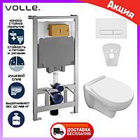 Подвесной унитаз Volle Maro New + инсталляция Volle Master. Комплект инсталляция и унитаз подвесной