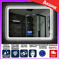 Зеркало с подсветкой 80х65 см Dusel DE-M3051. Зеркало для ванной комнаты с антизапотеванием и подогревом