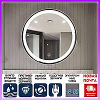 Зеркало круглое с led подсветкой 80 см Dusel DE-M2071D. Круглые зеркала для ванной с часами и подогревом