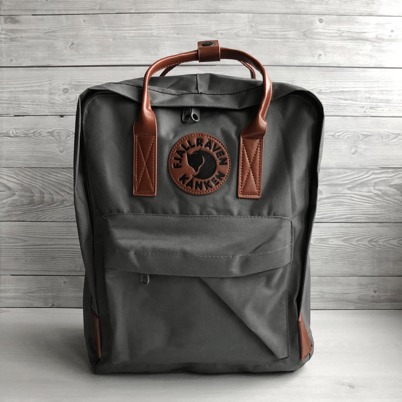Рюкзак - сумка с коричневыми ручками канкен серый 16 литров Fjallraven Kanken No.2 женский, для девочки