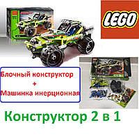 Конструктор LEGO Technic, детский игровой набор, легосовместимый блочный конструктор + инерционная машинка., фото 1