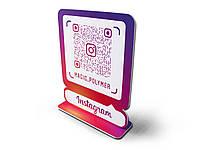 Табличка инстаграм с QR кодом из ПВХ пластика 200х250мм (Способ нанесения : Аппликация цветными пленками; )