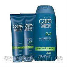 Набор мужской для бритья Avon Care Men Мягкий уход 3 в 1