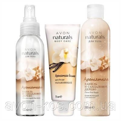 Набір для тіла «Ароматна ваніль, сандалове дерево» - Avon Naturals з 3 х одиниць